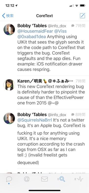 CoreText Twitter 3