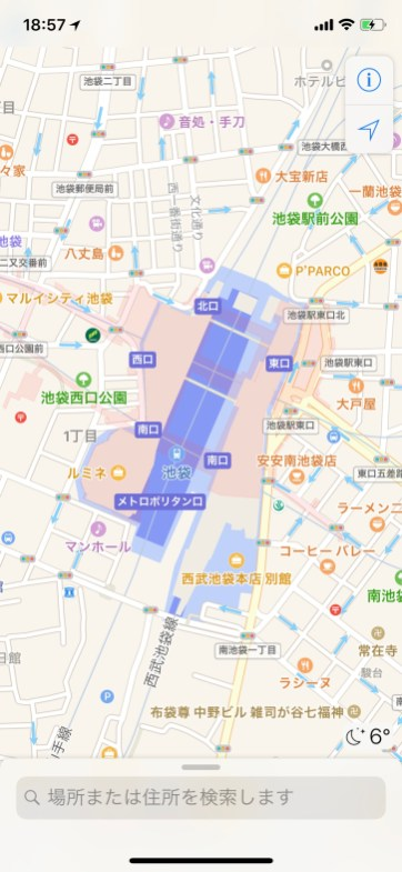 Apple Maps Ikebukuro Station