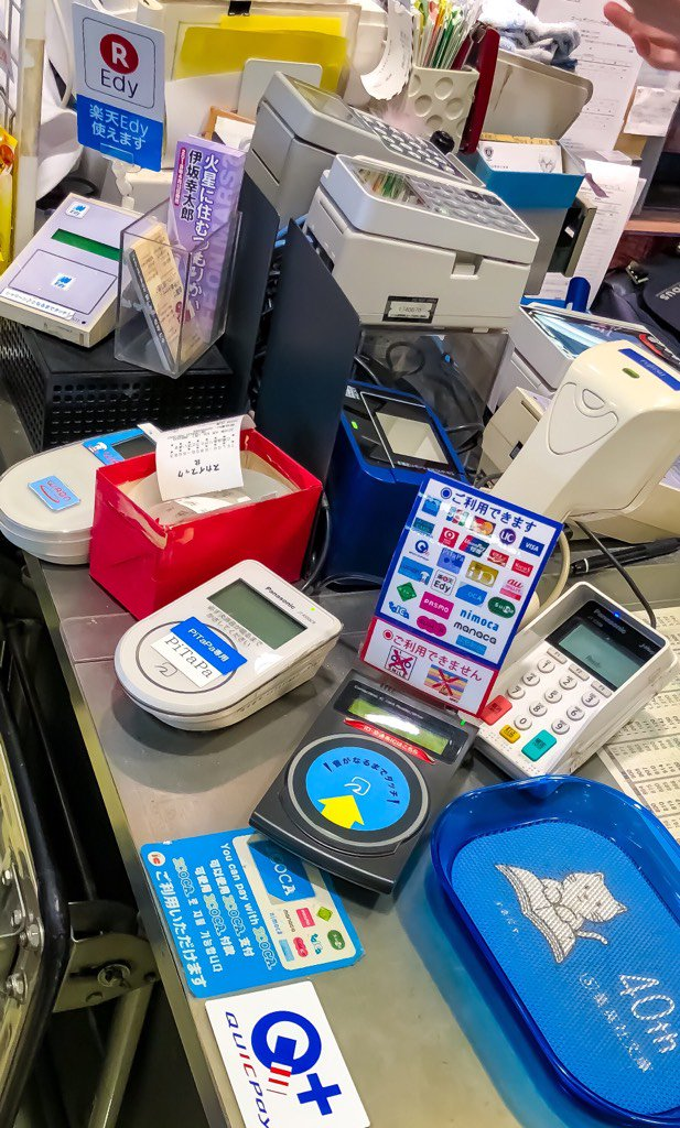 Japanese customers do not need another contactless payment network solution. Reader #1 is the main one for Apple Pay Suica and credit cards, #2 is PiTiPa only, #3 is WAON only, #4 in back is Rakuten Edy only.