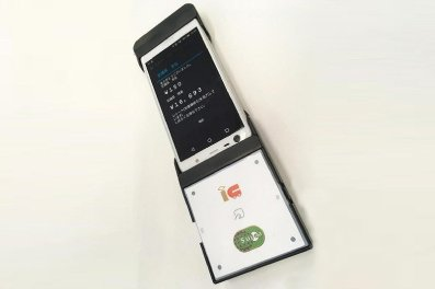 JR East Android Bssed 'Thin Client' POS Terminal