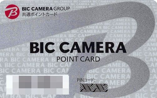 Register a BIC CAMERA Point Card number when applying for the BIC CAMERA JCB VIEW Card