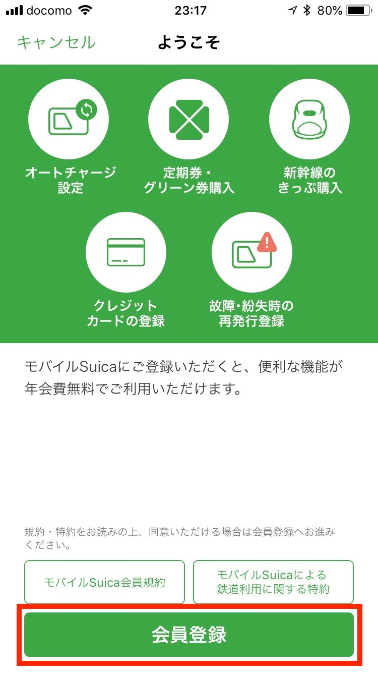 Tap 'Register'