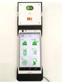 Suica Mobile POS