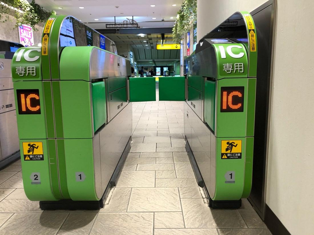 Asagaya JR Station West Exit Gate 1
