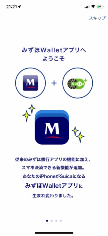 Mizuho Wallet Splash 1