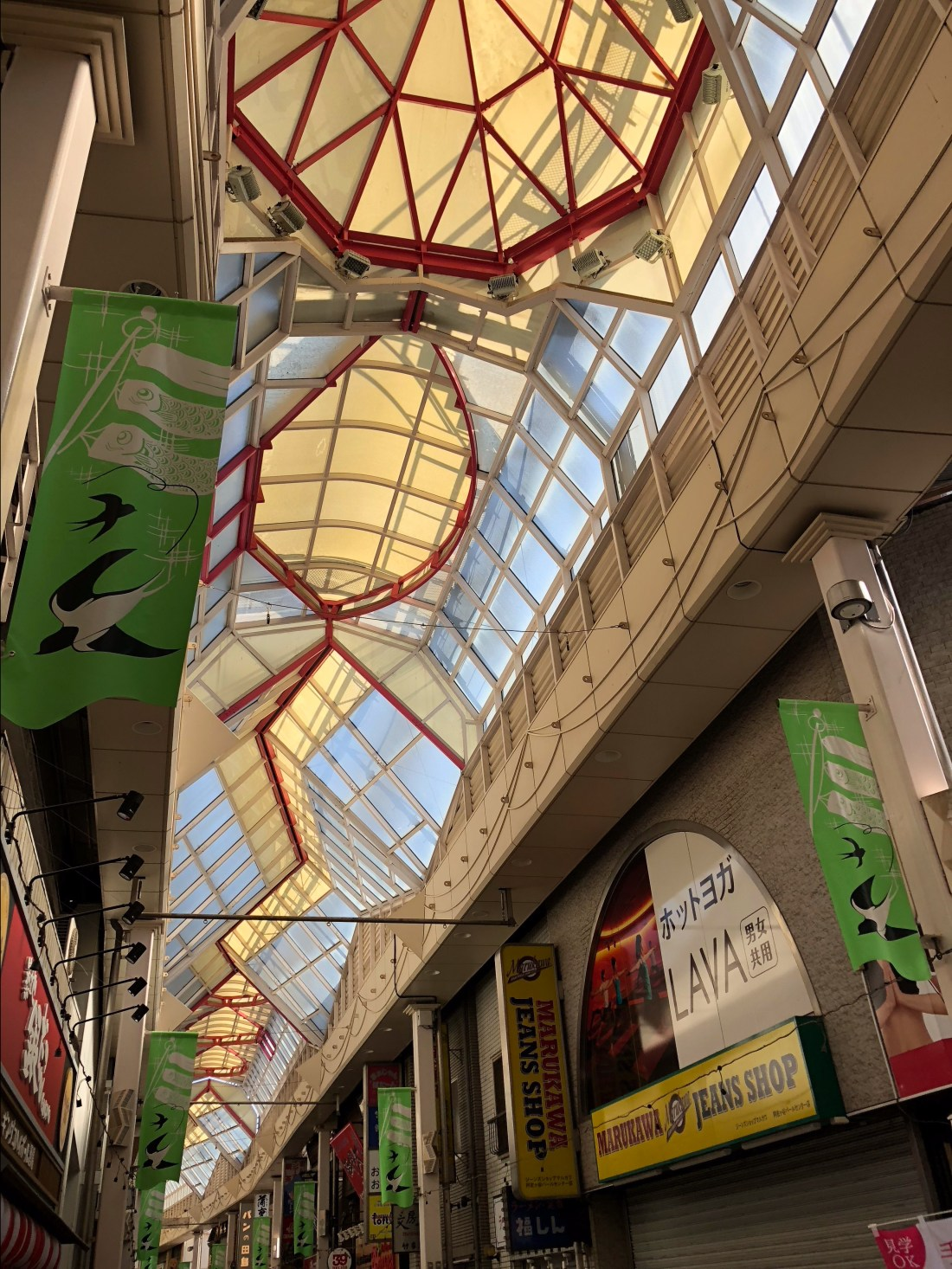 Asagaya Pearl Center Arcade Roof