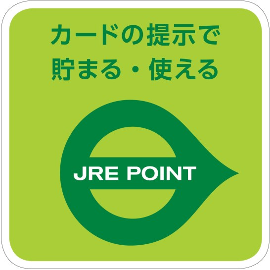 You can get a JRE POINT CARD at any store with this logo and earn JRE POINT with the card at stores with this logo