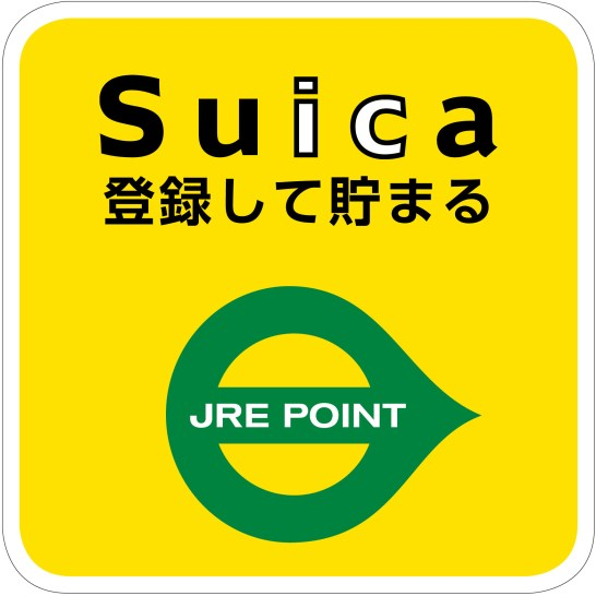 When you purchase things with Apple Pay Suica at Suica JRE POINT stores you earn JRE POINT automatically