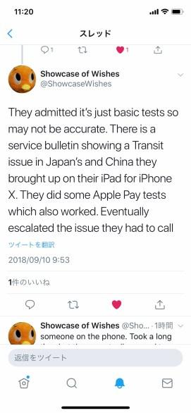 iPhone X Exchange USA 2
