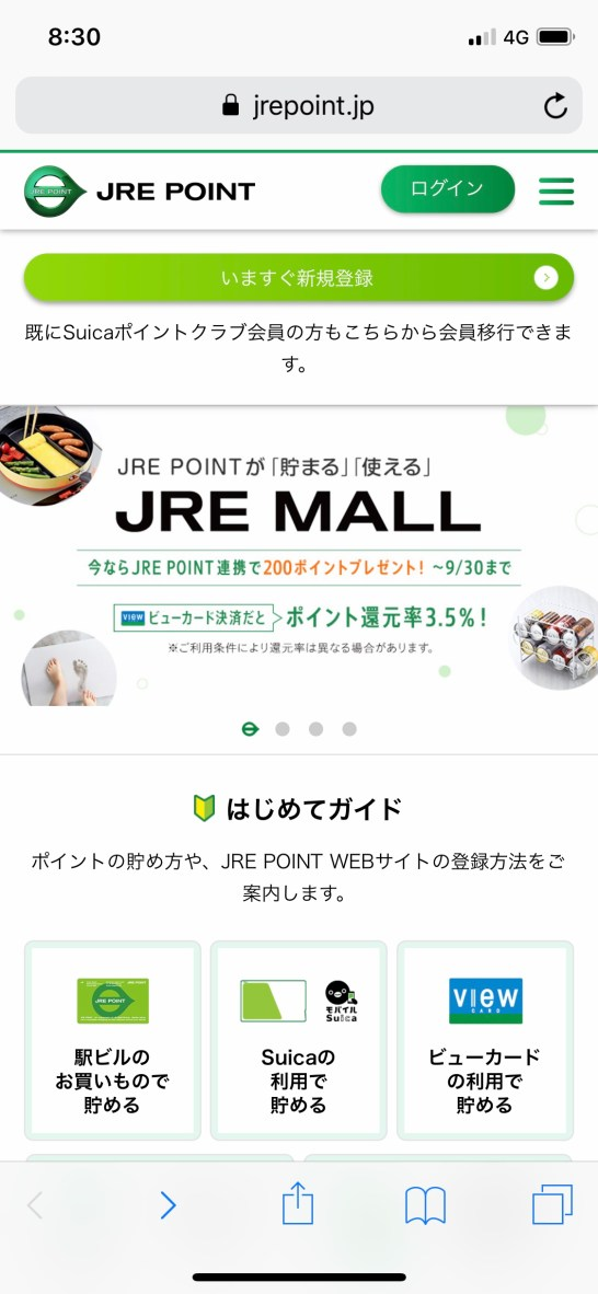 Go the the JRE POINT WEB page and tap the light green 'Start Registration' button.