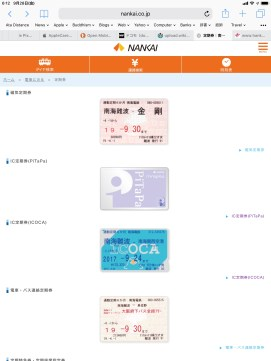 Nankai uses ICOCA and PiTaPa for commuter passes along with old style magnetic strip passes