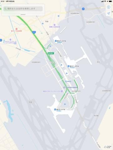 Apple Maps Narita Airport