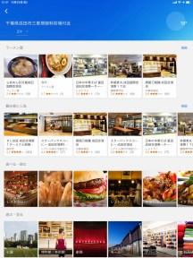 The standard Google area search