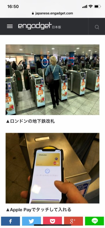 Apple Pay NFC switching overseas 3
