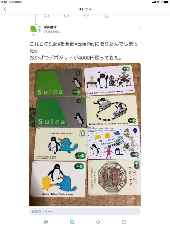 JR East created special edition Suica cards to commemorate the 2013 Transit IC interoperability startup and Tokyo Station Restoration