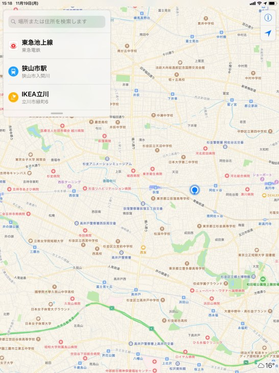 Typical default Apple Maps Tokyo view. I am a colored dot but where am I in a sea of colored dots