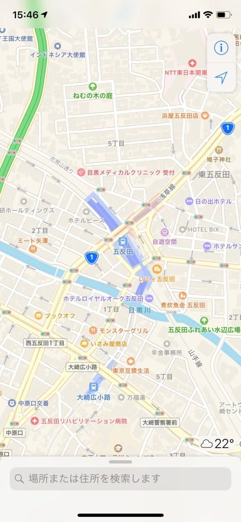 WWDC19 iOS 13 Apple Maps Wish List | Ata Distance