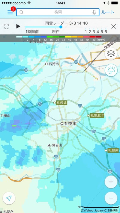 This is the v4 map with precipitation. Precipitation looks exactly the same in v5