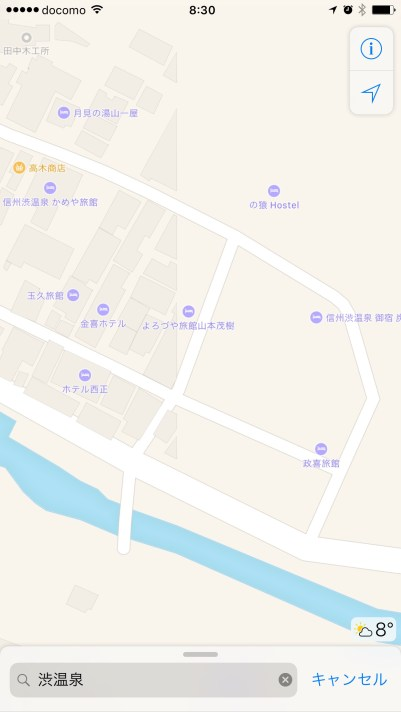Shinbu Onsen Apple Maps