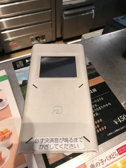 Beware the TMN UT1-Neo reader found in many local coffee shop chains such as Ueshima Coffee and Ginza Tsubakiya. If you have problems don't place iPhone on the reader, hold it at a 45 degree angle.