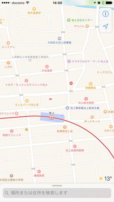 Apple Maps Transit View Ikegami Station