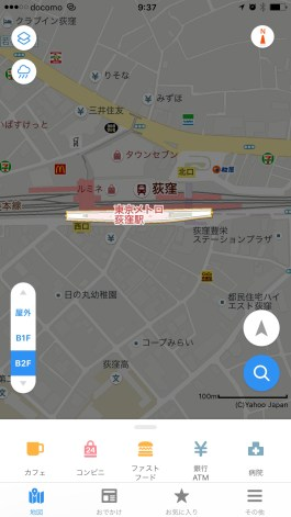 Yahoo Japan Maps Ogikubo Station with indoor map
