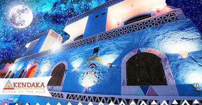 Kendaka Nubian House