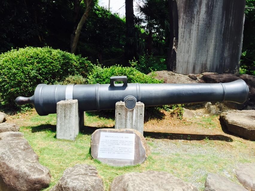 反射炉大砲