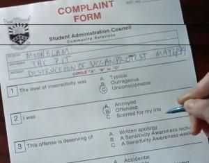 PCU complaint form correct