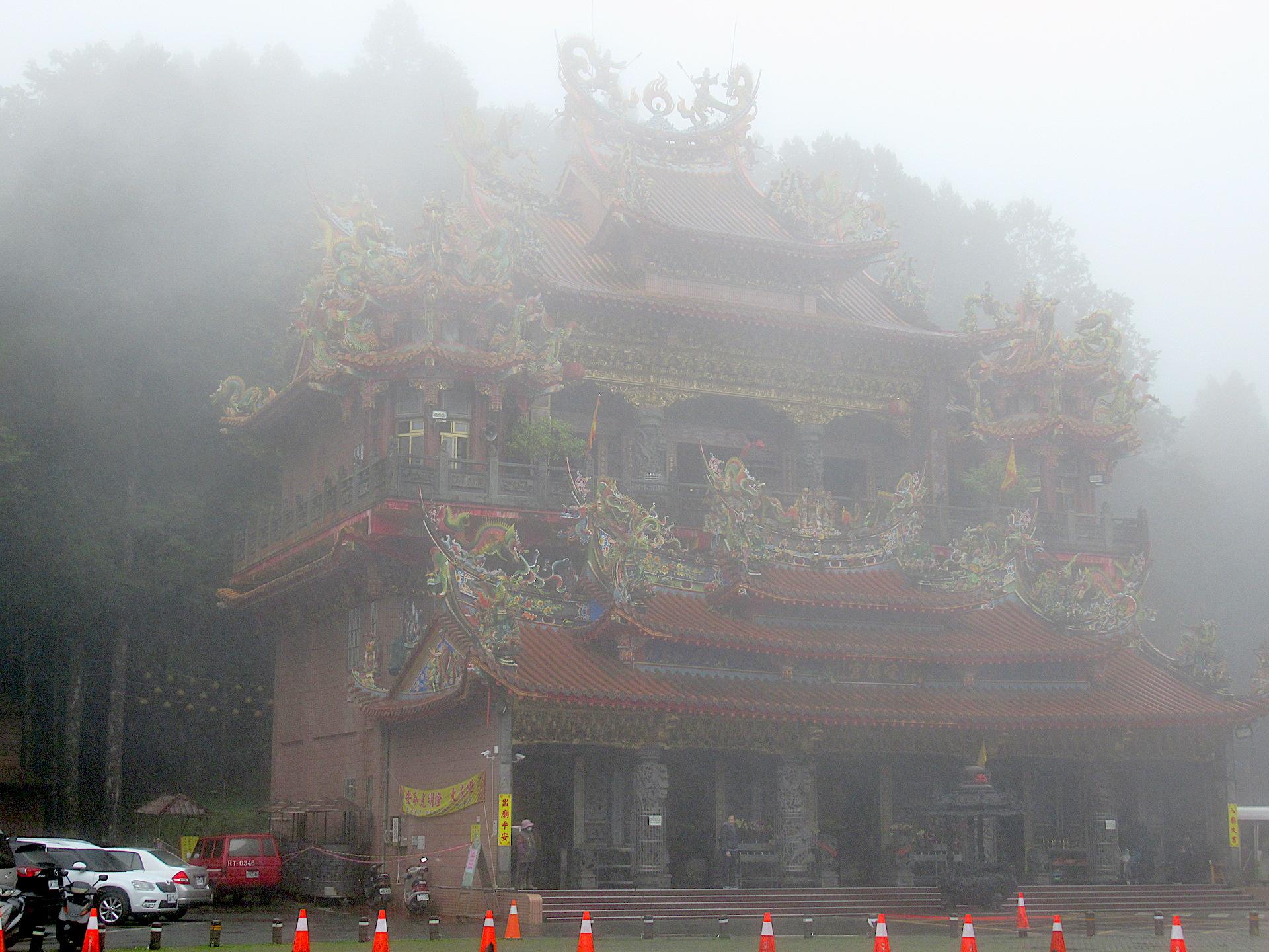 Las Alishan świątynia Shouzhen