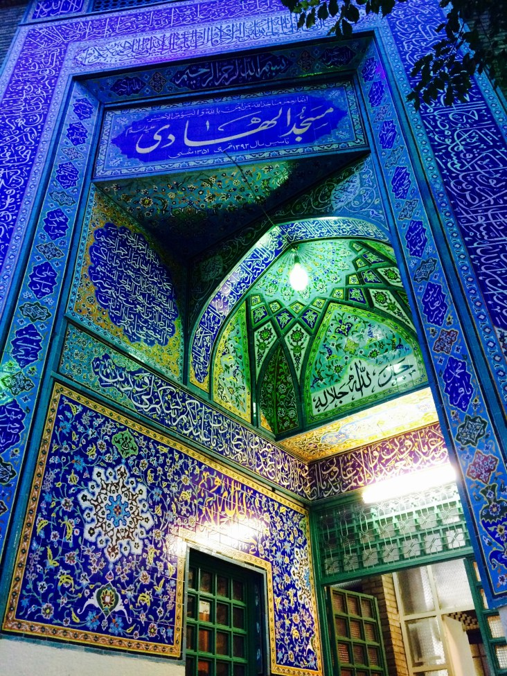 Mosque in Tehran