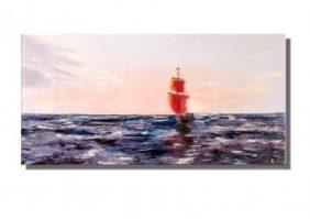 Segelboot Art Nr. 1232