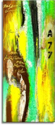 Abstrakt Art Nr. 467