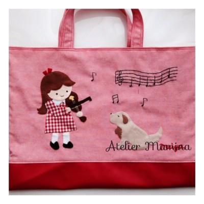 バイオリンのバッグ