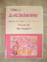 ショップ商品DVD