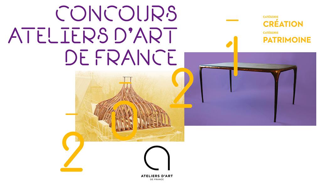 Concours Ateliers d'Art de France 2021