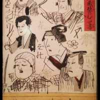 caricatures_by_Kuniyoshi