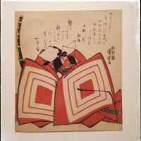 estampes_Kuniyoshi