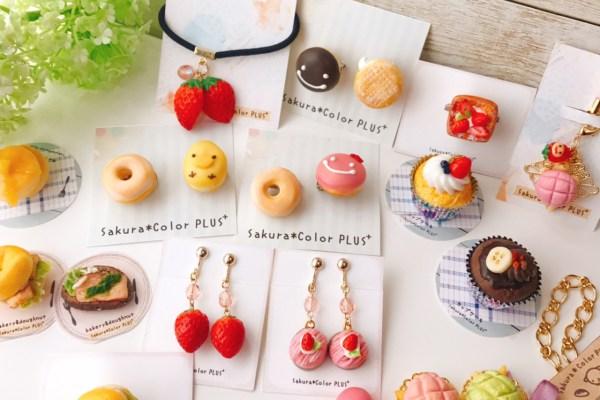 Sakura*color PLUS⁺さんの美味しそうな可愛い作品が沢山納品されました~♬