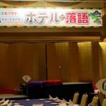 えるむプラザ25周年 記念企画イベント!