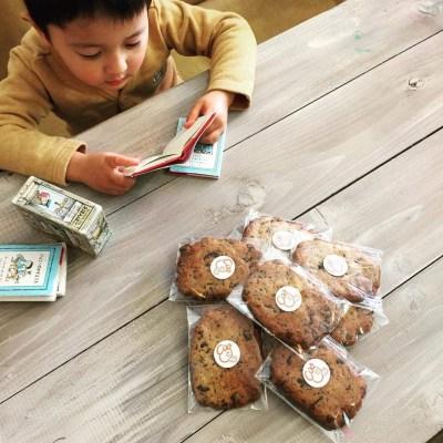 お待ちかね!チョコチャンククッキーの作り方 5