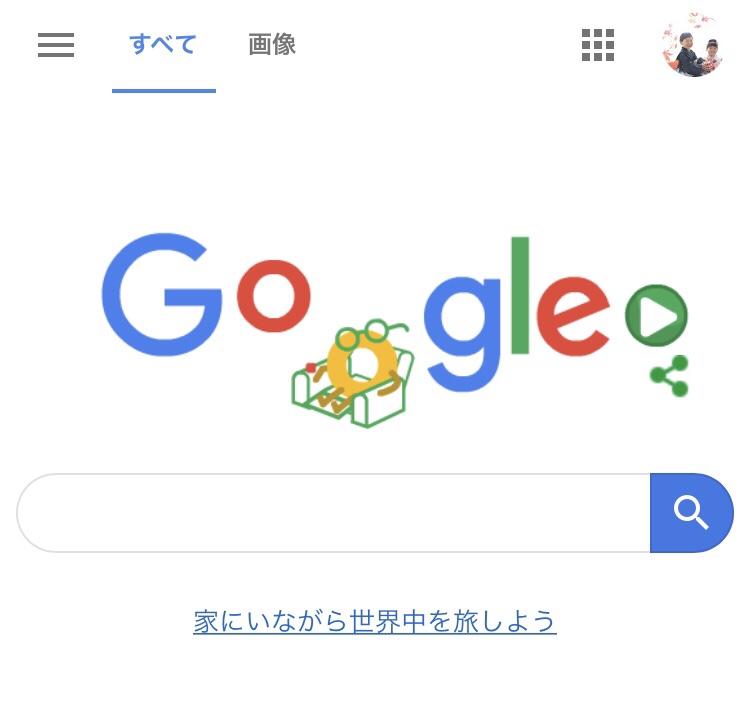 Googleでクチコミ書いてみた 3