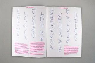 Forty Five Symbols Magazin #3