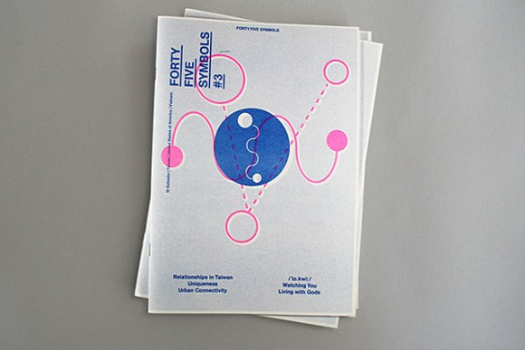 Forty Five Symbols Magazin #3: Editorial Design   Publikation   Magazin   Risographie Druck   Titelvariante