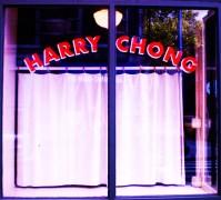 Harry Chong © Louis Armand
