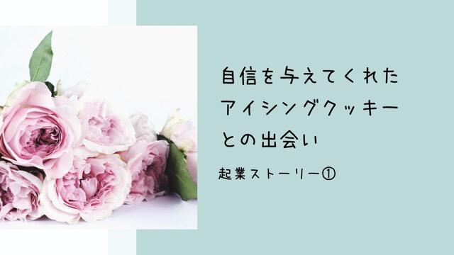 お花しぼり教室/おうち起業サポート atelier mieux(アトリエミュー)