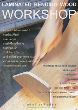 2013_Workshop_ODA