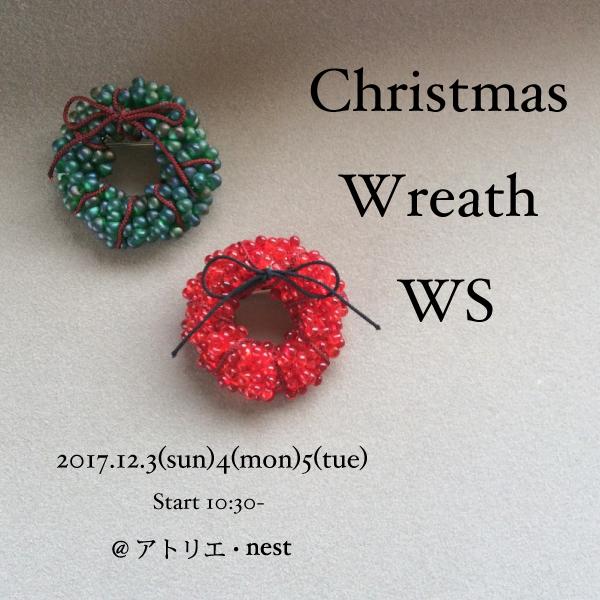 ChristmasWreathWS