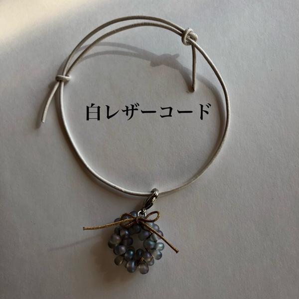 クリスマスリース、犬用ネックレス、アトリエ・nest 、熊本