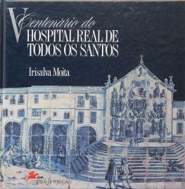 Irisalva Moita - Hospital Real de Todos os Santos (V Centenário) - Edição CTT Correios - Lisboa - 1992. Desc.[55] pág / 25 cm x 25 cm / E. «€20.00»